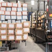 济南高频焊铝条,济南冠辉铝材有限公司,化工原料、辅料,发货区:山东 济南 历城区,有效期至:2020-06-18, 最小起订:1,产品型号: