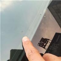 合肥汽车挡风玻璃修复,合肥盘石汽车玻璃修复中心 ,交通运输,发货区:安徽 合肥 瑶海区,有效期至:2020-01-08, 最小起订:1,产品型号:
