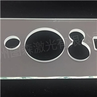 汽車玻璃激光鉆孔