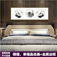 新中式酒店床头装饰画办公室风水靠山晶瓷画