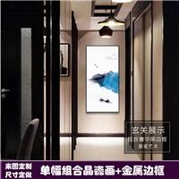 酒店宾馆玄关装饰画现代简约晶瓷画