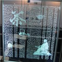 激光内雕玻璃 茶语