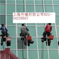 上海专业打胶公司 玻璃打胶 外墙打胶 幕墙重新打胶