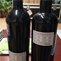 上海750ML黑色玻璃酒瓶厂家,琳琅(上海)玻璃制品有限公司,玻璃制品,发货区:上海 上海 浦东新区,有效期至:2021-01-27, 最小起订:10000,产品型号: