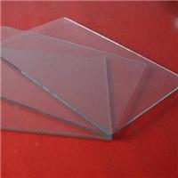 沙河晶辉玻璃销售超薄玻璃
