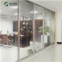 陕西博尔办公高隔间,办公室玻璃隔断墙厂家直销