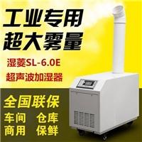 工業噴霧加濕機工業加濕器