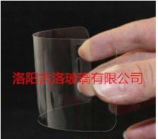 GOLO 品牌0.7超薄玻璃