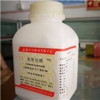 氫氧化鋰 Lithium hydroxide cas:1310-65-2