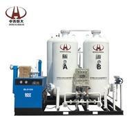 工业制氧机  制氧机维修 氧气工厂