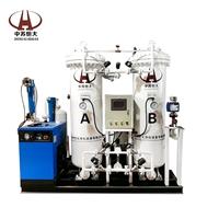 PSA制氧机 PSA制氧机价格 PSA制氧机工作原理