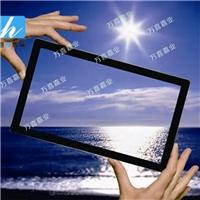 减反射玻璃供应