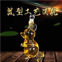 老鼠定制酒瓶 高硼硅手工吹制瓶