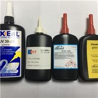 意大利進口防黑封邊膠、UV膠水--進口玻勒膠水