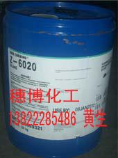 油墨附着力促进剂