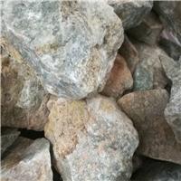 供应磷锂铝石