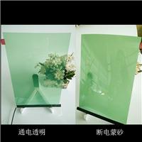 調光膜/廣州特種玻璃膜/調光玻璃膜
