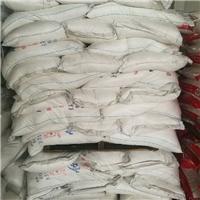 工業級硼砂成批出售國產十水硼砂可試樣
