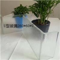 U型玻璃细花纹U型玻璃广州优越特种玻璃