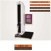 赛成MED-02药包材力学性能检测仪,济南赛成电子科技有限公司,检测设备,发货区:山东 济南 历城区,有效期至:2020-05-06, 最小起订:1,产品型号: