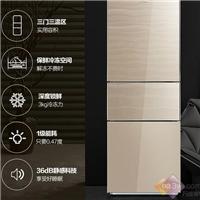 哪种冰箱彩晶玻璃面板好,广州市傲彩科技有限公司,家电玻璃,发货区:广东 广州 番禺区,有效期至:2020-12-19, 最小起订:1,产品型号: