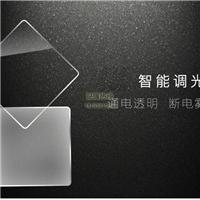 青岛玻璃贴膜调光膜