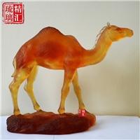 广州古法琉璃工艺品 琉璃骆驼工艺品 琉璃家居装饰
