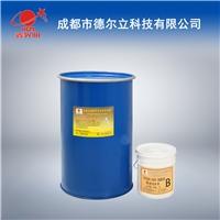 成都供應供應雙組份硅酮結構密封膠