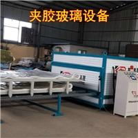 潍坊玻璃机械设备山东玻璃夹胶炉