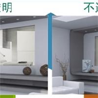 电控智能调光雾化玻璃隔断扬州智能调光雾化玻璃,北京百川鑫达科技有限公司,家电玻璃,发货区:北京,有效期至:2020-08-01, 最小起订:1,产品型号: