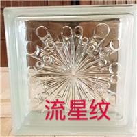 玻璃磚電話13315053538