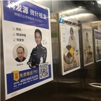 T型广告ji玻璃高清液晶多媒体一体机双频钢化玻璃,深圳市诚隆玻璃有限公司,其它,发货区:广东 深圳 宝安区,有效期至:2020-10-27, 最小起订:20,产品型号: