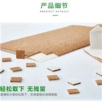 玻璃運輸木墊軟木墊片吸附性好不留痕包郵PVC2+1mm