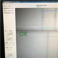 深圳供應康寧gg5玻璃應力測試軟件升級版本5.0