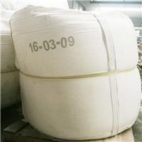 工业级澳洲氧化铝粉99%纯度
