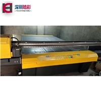 二手日本精工UV2513平板打印机多少钱