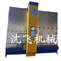 【沈飛機械】全自動中空玻璃充氬氣生產線