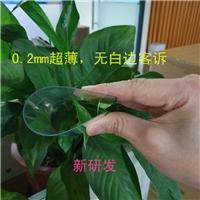 深圳鋼化膜工廠華為超薄0.2mm絲印二強全膠鋼化膜