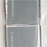 水性高温玻璃釉料