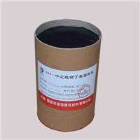 丁基膠錦誠信JCX-286降低熱傳導中空玻璃密封丁基膠