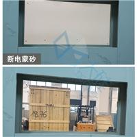 電控智能霧化玻璃供應商