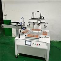 全自动丝印机双色丝印机三色UV非标自动化丝网印刷机
