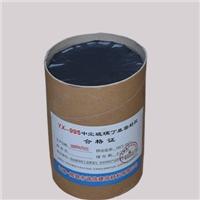 丁基膠成型錦誠信JCX-308中空玻璃密封丁基膠