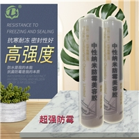 陶熙玻璃胶一陶熙防霉胶一一结构胶的用途