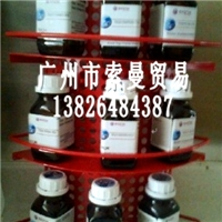 邁圖A-187硅烷偶聯劑