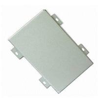 北京材料铝单板-材料铝单板优点