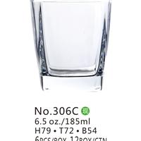 玻璃杯,钢化杯,果盘