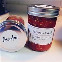 现货玻璃瓶。玻璃罐,琳琅(上海)玻璃制品有限公司,玻璃制品,发货区:上海 上海 浦东新区,有效期至:2020-06-13, 最小起订:1000,产品型号: