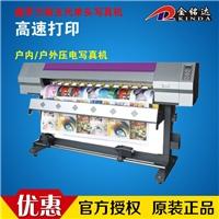 1680C壓電寫真機配XP600噴頭高速高清晰打印機