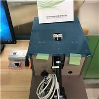 AGC玻璃應力測試儀